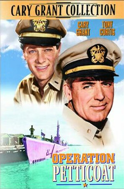 粉红色潜艇 Operation Petticoat (1959)