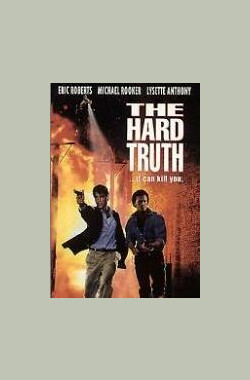 难以接受的真相 The Hard Truth
