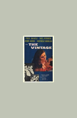 The Vintage (1957)