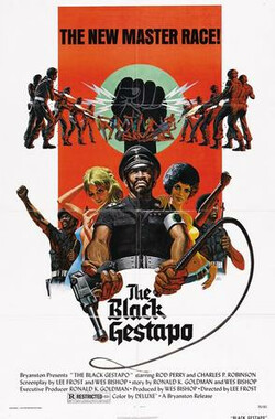 The Black Gestapo (2004)