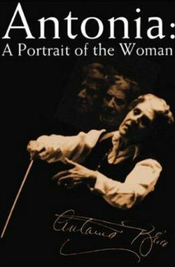 Antonia: A Portrait of the Woman (1974)