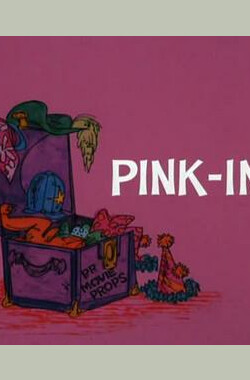Pink-In (1971)
