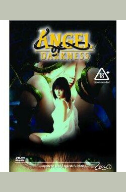 Angel of Darkness 3: Live Action (1996)