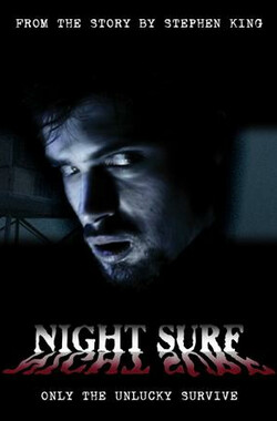 Night Surf (2006)