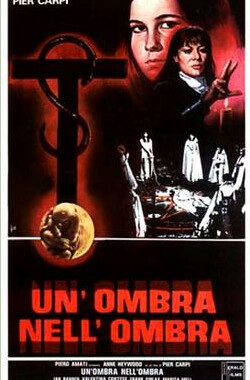 Un ombra nell'ombra (1979)