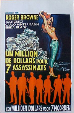 Un milione di dollari per sette assassini (1966)