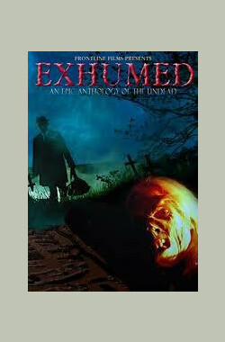 Exhumed (2003)