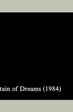 Fountain of Dreams (1984)