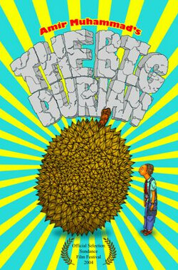 The Big Durian (2003)