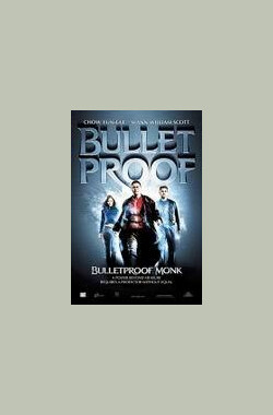 防弹武僧 Bulletproof Monk (2003)