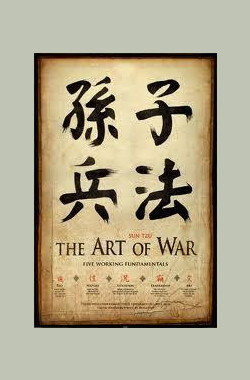 Art of War (2009)