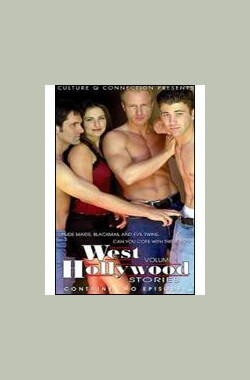West Hollywood Stories (1999)