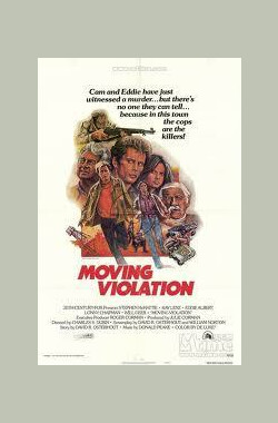 Moving Violation (1976)