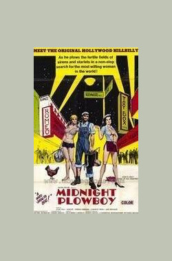 午夜农夫 Midnight Plowboy (1971)