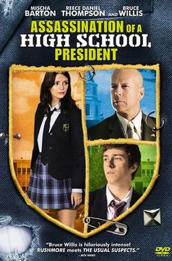 高中校长阴谋事件 Assassination of a High School President (2009)