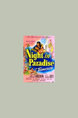 Night in Paradise (1946)