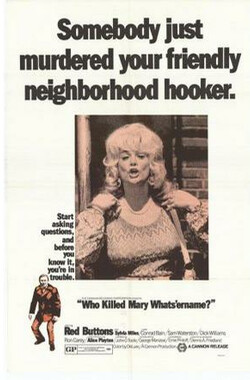 Who Killed Mary What's 'Er Name? (1971)