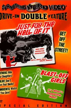 Blast-Off Girls (1967)