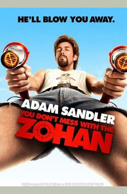 别惹佐汉 You Don't Mess with the Zohan (2008)