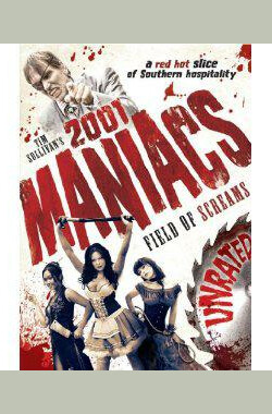 2001 Maniacs: Behind the Screams (2010)