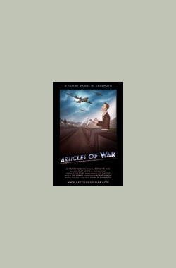 战争条款 Articles of War (2009)