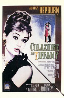 蒂凡尼的早餐 Breakfast at Tiffany's (1961)
