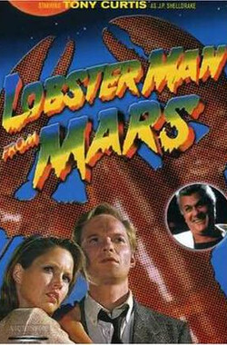 Lobster Man from Mars (1989)
