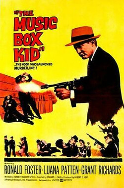 The Music Box Kid (1960)