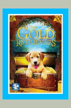 金毛巡回猎犬 The Gold Retrievers: Legend of the Lost Treasure (2009)