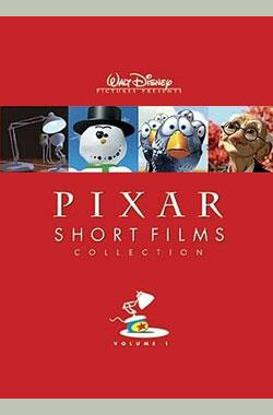 皮克斯动画短片史 The Pixar Shorts: A Short History (2007)