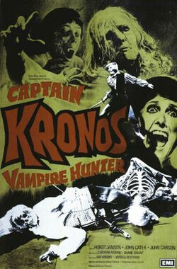 吸血鬼猎人-Kronos队长 Captain Kronos - Vampire Hunter (1974)