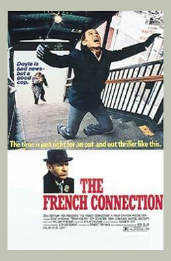 法国贩毒网 The French Connection (1971)