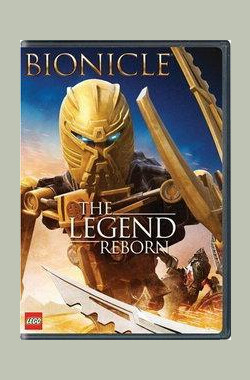 生化战士:王者再临 Bionicle: The Legend Reborn (2009)