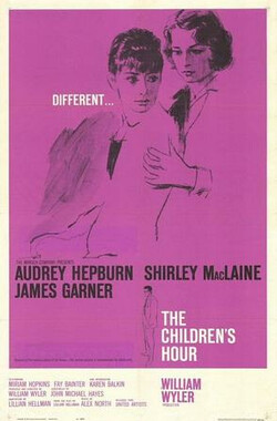 双姝怨 The Children's Hour (1961)