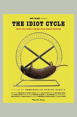 The Idiot Cycle (2009)