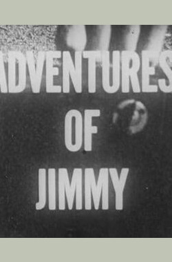 Adventures of Jimmy