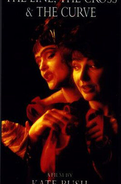 梦幻歌舞 Kate Bush:The Line, the Cross & the Curve (1993)