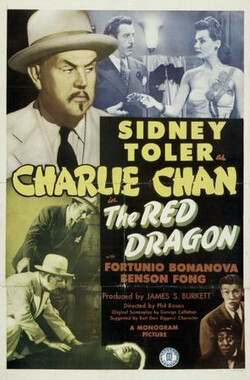 The Red Dragon (1946)