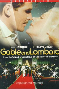 Gable And Lombard (1976)