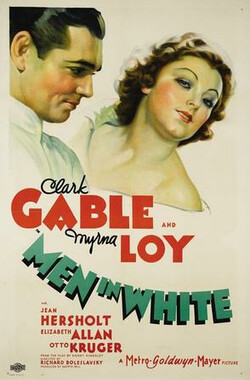 白衣人 Men in White (1934)