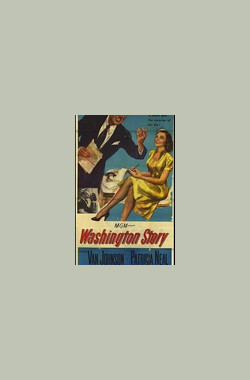 Washington Story (1952)