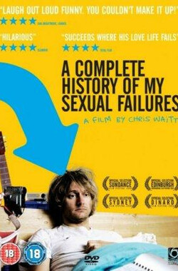 我的性功能障碍史 A Complete History of My Sexual Failures (2008)