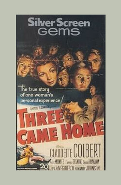 万劫归来 Three Came Home (1950)
