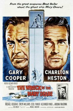 怒海争雄 The Wreck of the Mary Deare (1959)
