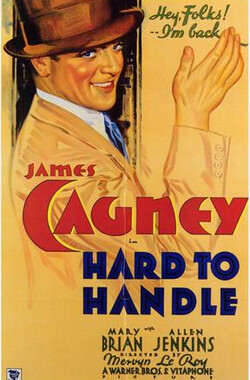 难以驾御 Hard to Handle (1933)
