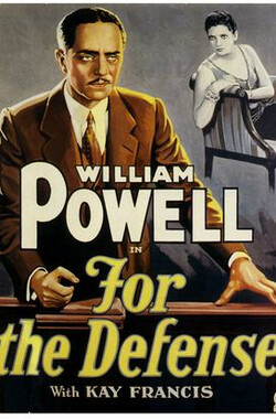 For the Defense (1930)