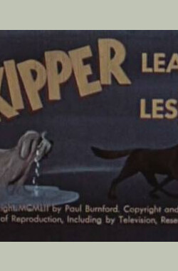 Skipper Learns a Lesson (1952)