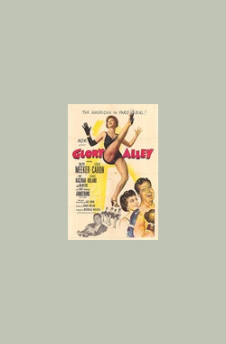 Glory Alley (1952)