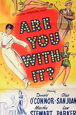 羽扇蝉衣 Are You with It? (1948)