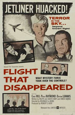 The Flight That Disappeared (1961)